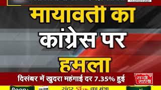 #RAJNEETI    #CAA पर विपक्षी एकता में फूट !    #JANTATV