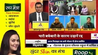 #CM_MANOHAR_LAL ने दिए संकेत, #DELHI में हो सकता है #BJP और #JJP का गठबंधन