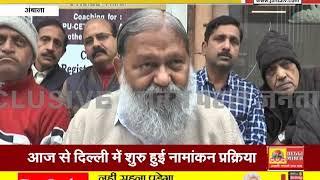 #HARYANA के गृहमंत्री #ANIL_VIJ की #CID विभाग लेने के पीछे क्या है मंशा !