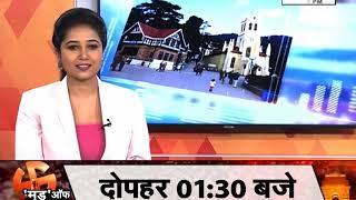 #SHIMLA : देखें #BJP नेता सूरत सिंह नेगी का यह वीडियो क्यों हुआ वायरल