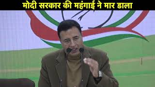 Inflation is at the highest, PM Narendra Modi is sitting silently on it: Randeep Singh Surjewala