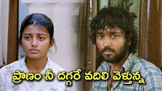 ప్రాణం నీ దగ్గరే వదిలి వెళ్తున్నా | Tholi Premalo Movie | Latest Movie Scenes Telugu