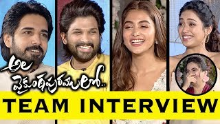 Ala Vaikuntapuram Lo Movie Team Hilarious Interview || Allu Arjun, Sushanth, Pooja Hegde, Nivetha