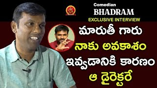 Comedian Badram Exclusive Full Interview || Close Encounter With Anusha || BhavaniHD Movies