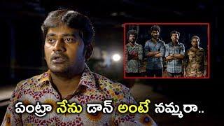 ఏంట్రా నేను డాన్ అంటే నమ్మరా.. | Latest Movie Scenes Telugu | Needi Naadi Okate Zindagi Movie