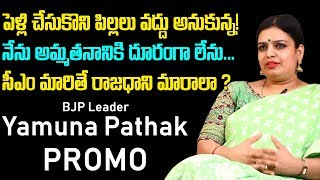 BJP Leader Yamuna Pathak Interview PROMO | Telugu Latest Political Interviews 2020 | Top Telugu TV