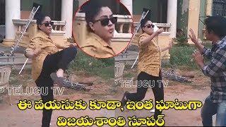 Actress Vijayashanti Real Stunt | Actor Brahmaji | Sarileru Neekevvaru | Mahesh Babu