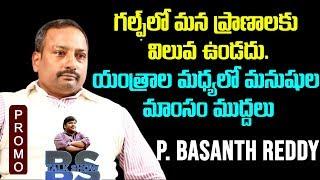 Social Activist Patkuri Basanth Reddy PROMO | BS Talk Show | Exclusive Interviews | Top Telugu TV