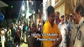 Bhainsa Mein Hindu Muslim Fasad | Raja Singh Got Arrested While Going To Bhainsa | @ SACH NEWS |