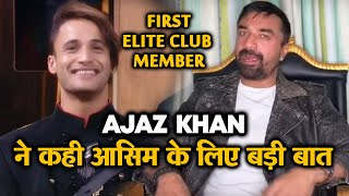 Ajaz Khan Reaction On Asim Riaz Becoming First Elite Club Member | Bigg Boss 13 Exclusive Interview