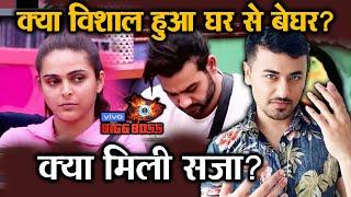 Bigg Boss 13 | Vishal And Madhurima GETS This BIG PUNISHMENT | BB 13 Latest Video