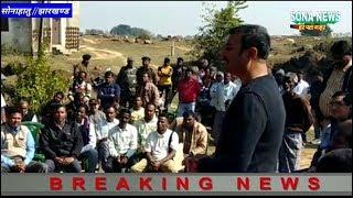 Silli,सोनाहातू के बांकु में खुला धान अधिप्राप्ति केंद,विधायक सुदेश महतो ने किया उद्धघाटन
