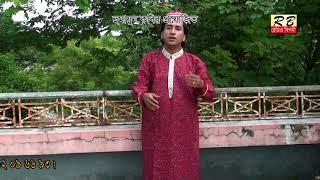 রাসুলের দুলালী মেয়ে কান্দে ফাতেমা। শরীফ উদ্দিন Rasuler Dulali Meye kande fatema By Shorif Uddin
