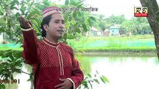 মক্কা থেকে দয়াল নবী। শরীফ উদ্দিন Mokka Theke Doyal Nobi By Shorif Uddin