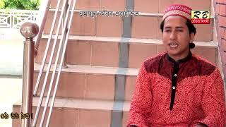 ওগো নবীজী তোমার প্রেমে পাগল হইয়াছি। শরীফ উদ্দিন Ogo Nobiji Tomar Preme By Shorif Uddin