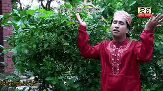 হেরা গুহায় কানছেন নবী। শরীফ উদ্দিন Hera Guhay Kanchen Nobi By Shorif Uddin