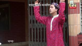 দয়াল নবীজির নামে পড়ি দরুদ হাজার। শরীফ উদ্দিন Doyal Nobijir Name Pori dorud hajar By Shorif Uddin