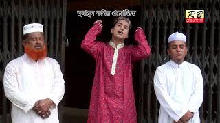 ইয়াকুব নবী বাস করিতেন। শরীফ উদ্দিন Iyakub Nobi Bas Koriten By Shorif Uddin