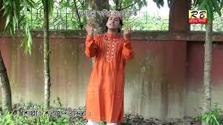 মদিনা ওয়ালা কামলে ওয়ালা। শরীফ উদ্দিন Modina oyala Kamle oyala By Shorif Uddin