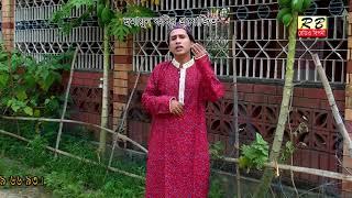 ইব্রাহিমের প্রেম সাধনা বিফল গেল না। শরীফ উদ্দিন Ibrahimer Prem Sadhona Bifol Gelo Na By Shorif Uddin