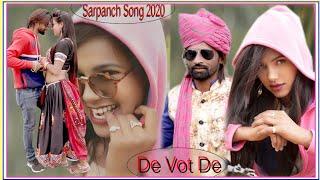 सरपंच सोंग 2020 II DE VOT DE II अब धूम मचा देगा ये गाना | DJ King Sambhu Meena