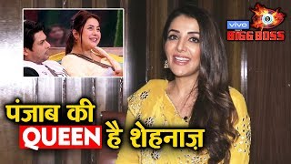 Shehnaz Gill's Big Supporter Sonia Mann Exclusive Interview | Bigg Boss 13 Latest Video