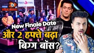 Bigg Boss 13 Extended For 2 More Weeks?   New Finale Date   BB 13 Latest Update