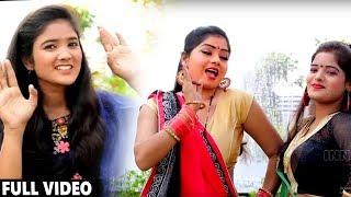 #Video Song - Anjali Tiwari का अबतक का सुपरहिट गाना -लाखो में एक पीस सजनवा हमार -New Song 2020