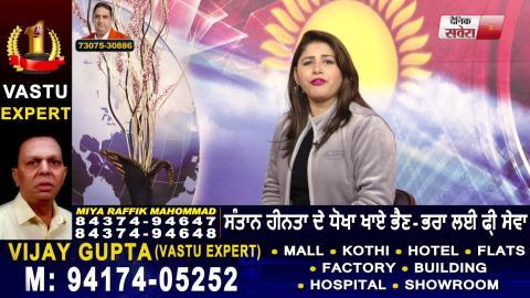 Bigg Boss 13 : Sidharth ਤੇ Shifali ਦੀ Washroom ਵਾਲੀ ਹਰਕਤ ਦੇਖ ਕੀ ਬੋਲੀ Shehnaz | Dainik Savera