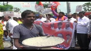 భిక్షాటన చేసిన కన్నా   Building Workers Begging In Andhra pradesh   #BJP Protest AP Sand Policy