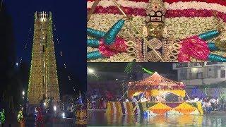 Srisailam Bhramaramba Mallikarjuna Swamy Pushparchana Vanam | social media Live Stream