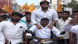 Devineni avinash bike rally | chandrababu naidu tdp leaders | social media live
