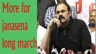 jabardasth Nagendra Babu | Sand rally for JanaSena Party | social media live