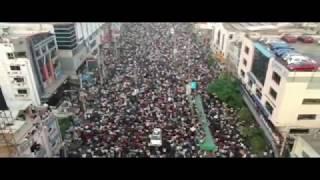 Jana Sena Party Long March Aerial View || social media live