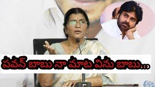 Lakshmi Parvathi Suggestion to pawan kalyan || social media live