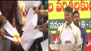 Tdp party support journalists || GO NUMBER 2430 || social media live