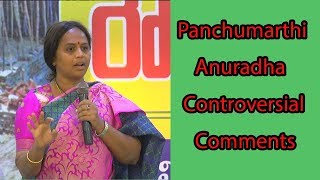 Panchumarthi anuradha hot comments on ysr government || social media live