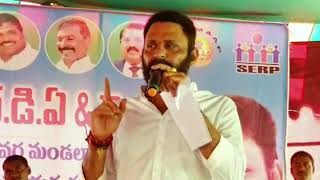 kodali nani comments on chandrababu naidu || dwcra mahila group meeting || social media live
