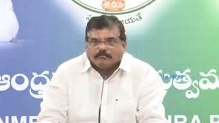 botsa satyanarayana press meet || andhra pradesh secretariat || social media live