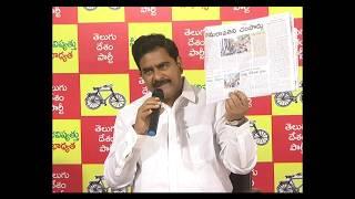 జగన్మోహన్ రెడ్డి గారు మీరే సమాదానం చెప్పాలి || social media live