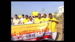 Chandrababu steps back || వెనకడుగు వేసిన చంద్రబాబు || social media live