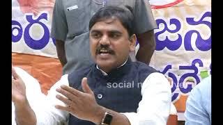 రాష్ట్రాన్ని ఫుట్ బాల్ లా అడ్డుకుంటున్నారు..|| BJP Vishnu vardhan reddy || social media live