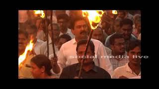 అమరావతి కోసం తెలుగుదేశం నిరసనలు || Telugu Desam Protests for Amravati || social media live