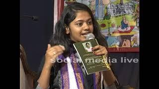 తెలుగు భాష ఫై చిన్నారి అభిప్రాయం  || Opinion on Telugu Language || social media live