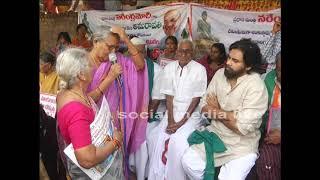 Pawan kalyan amaravati tour || మా బాధలు మోడీ కి వినిపించాలి || Our woes should be heard to Modi