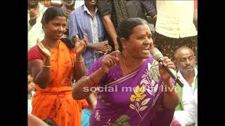Female farmer excitement || మాకు పవన్ కళ్యాణ్ నే సీఎం కావాలి || social media live