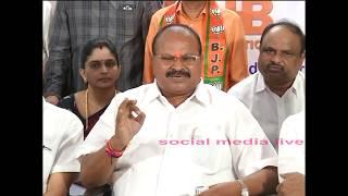 BJP seeks capital change from Amravati || అమరావతి నుంచి రాజధాని || social media live