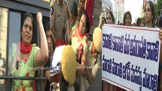 Amaravati women protesters rally    vijayawada benz circle women arrest    social media live