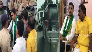 High Tension in Amaravathi Police arrest Nara Lokesh || Andhra Pradesh TDP leaders social media live