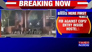 AMU campus violence row: VC to file FIR against police